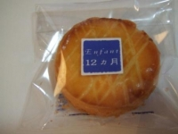 12cake-cooki.JPG