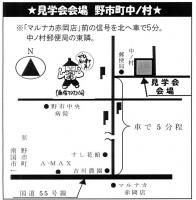nakanomura-tizu.jpg